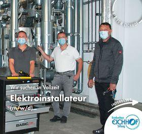Elektroinstallateur (m/w/d)