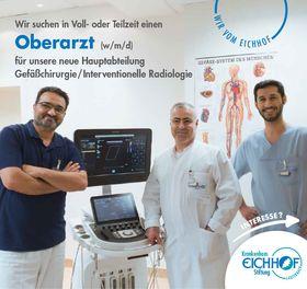 Oberarzt (w/m/d) - Gefäßchirurgie/Interventionelle Radiologie