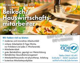 Beikoch / Hauswirtschaftsmitarbeiter (m/w/d)