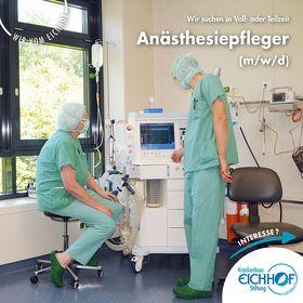 Anästhesiepfleger (m/w/d)